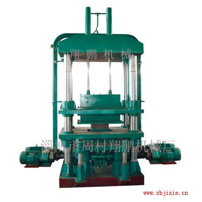 耐火材料专用液压机
